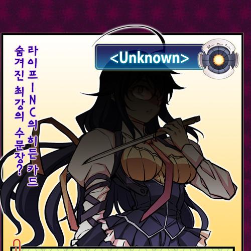 UhyoKage's avatar