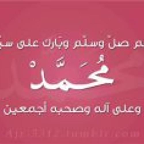 menna ahmed's avatar
