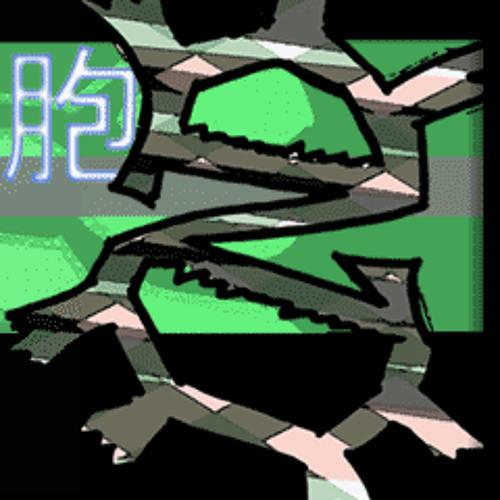 Die Zelle's avatar