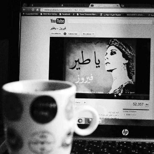 Maha Nassef's avatar