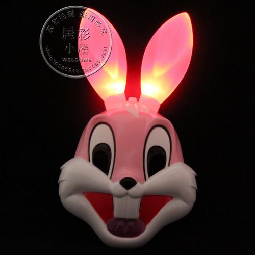 Rabbit Beat's avatar