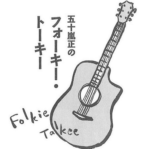 taddihno's avatar