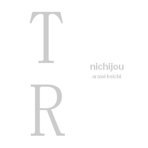 Ishii Fuwa tr's avatar
