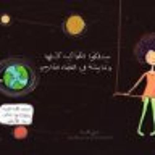 Samar Fawzyy's avatar