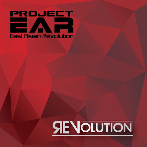 Project EAR's avatar