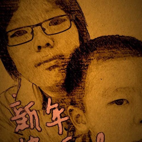 CelineYong861's avatar