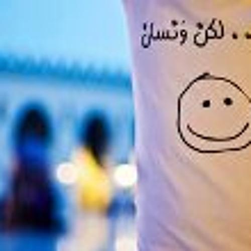Riham Elghool's avatar