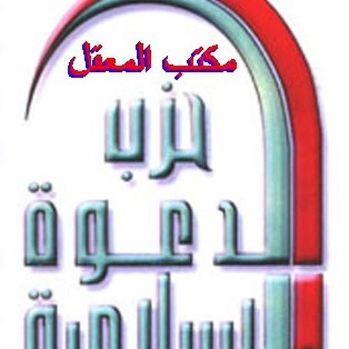 almaaqal's avatar