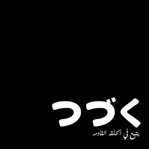 Heba Magdi 1's avatar