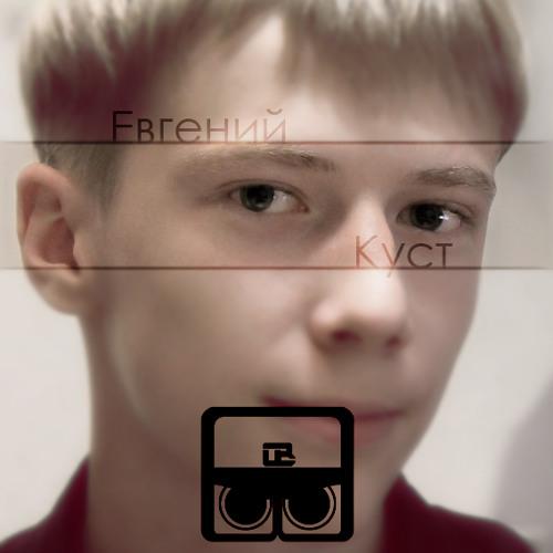 OrangeBush's avatar