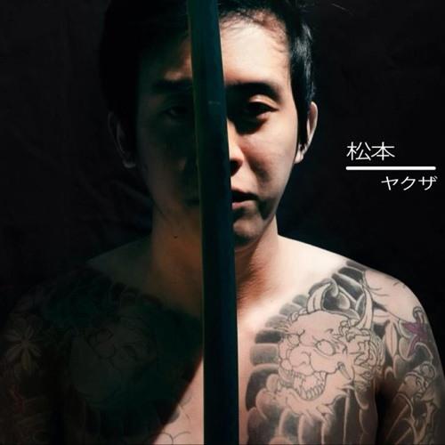 Collin Hwang's avatar