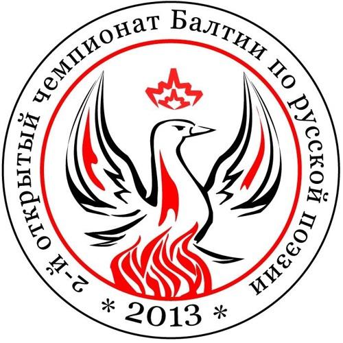 eorlov's avatar