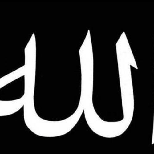 3- Al-Qasidah Al-Muhammadiyyah