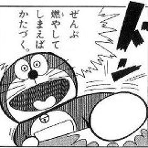Akiyuki  Tamaki's avatar