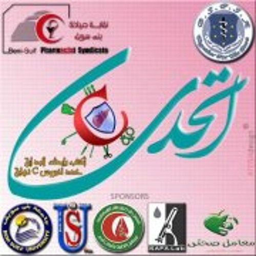 Aya Yaser's avatar