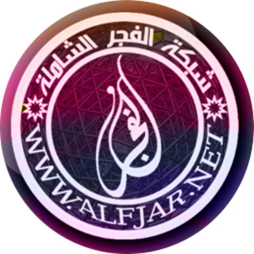 alfjar.net's avatar
