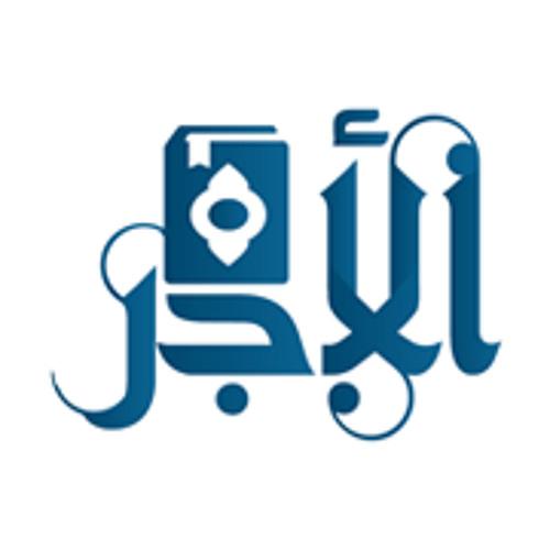 alajir's avatar