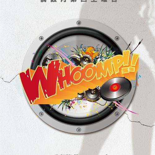 DJ U-MASTER ROCK's avatar