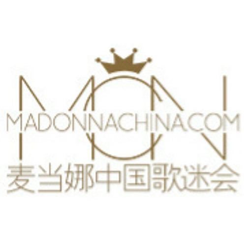 Superstar (vs Katy Perry's Firework - Mash up)