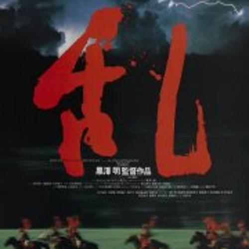 Conor Yasujiro Powell's avatar