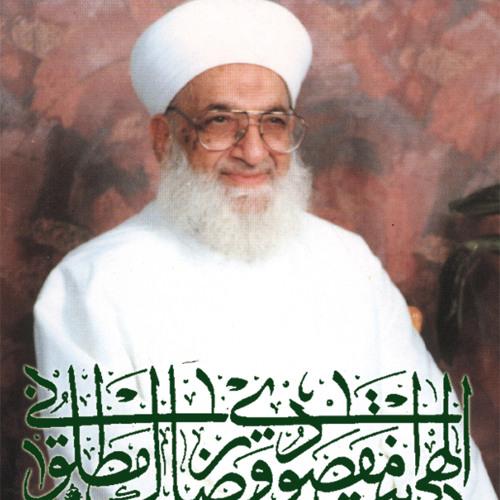 Ahbab Kuftaro's avatar