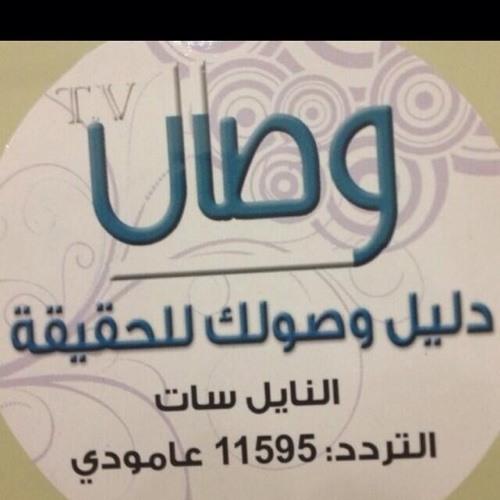 abofaisel_32's avatar