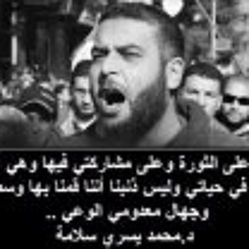 Moustafa Galal 2's avatar