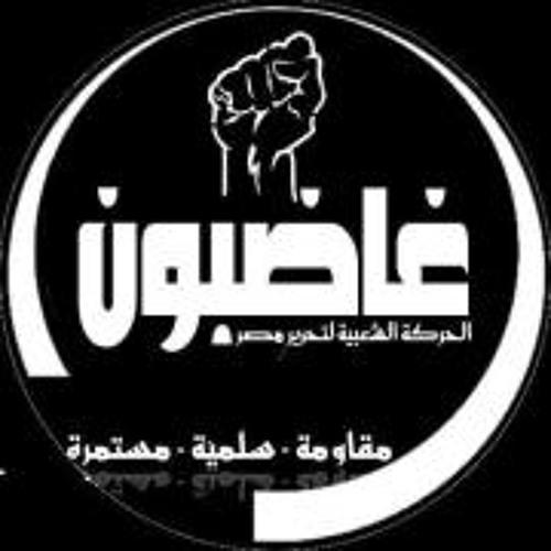 memoelhendawy's avatar