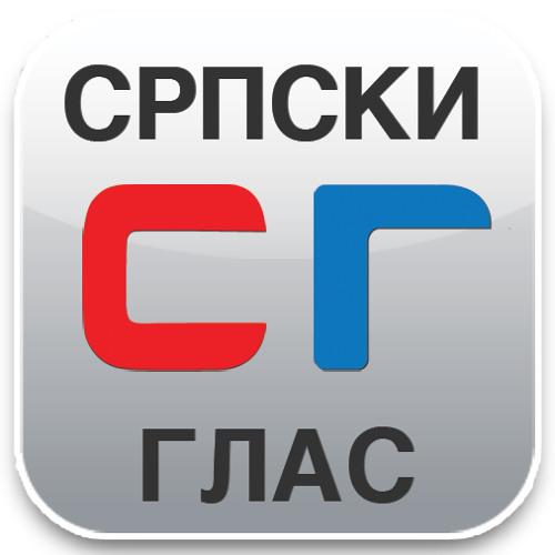 Sinisa Stankovic Glas)'s avatar
