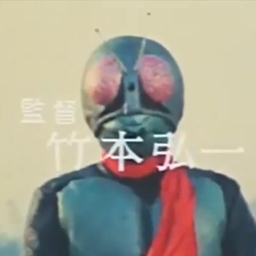 Video 2000's avatar