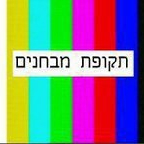 Eitan Feinberg's avatar