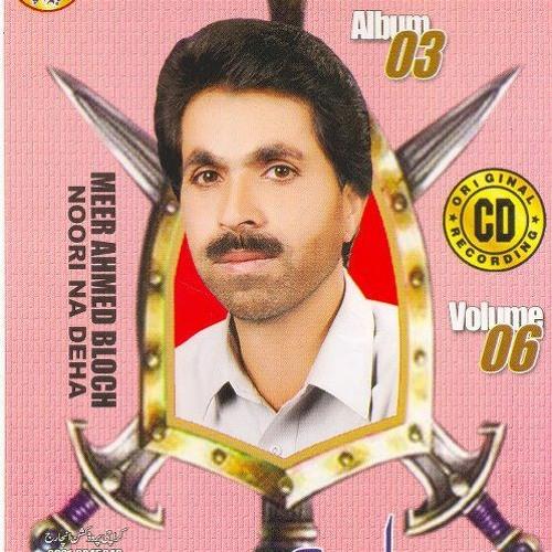 MeerAhmed's avatar