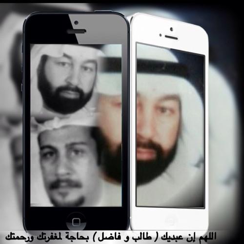 TalebAlanezi's avatar