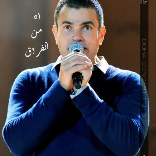 marwan Romioo's avatar