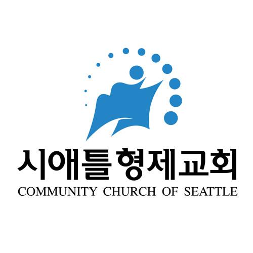 2014년 03월23일 형제교회 찬양