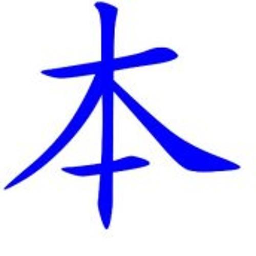 onyx55's avatar