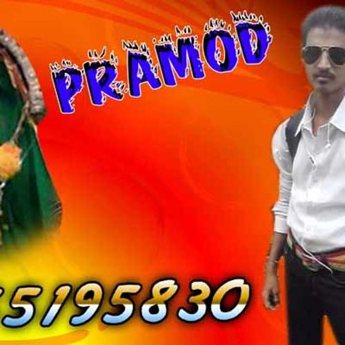 Pramod Murkar's avatar