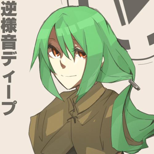 queendii's avatar