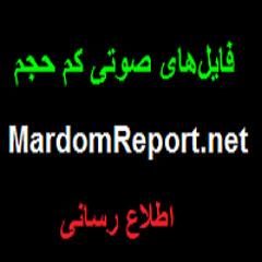 mardomreport.net