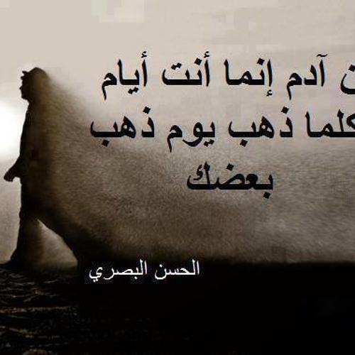 am20er14's avatar