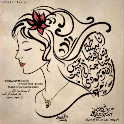 Yasmina A-Saleh's avatar