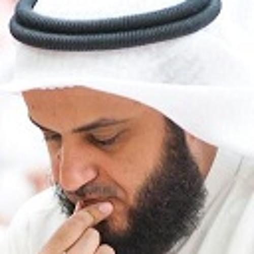Alafasy _ سورة الكهف's avatar