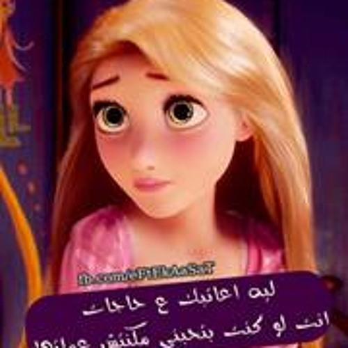 Princess Salma Khaled's avatar