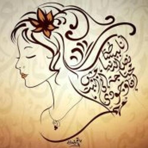 Duaa Usama Lebda's avatar