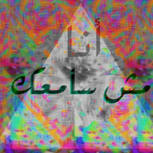 sarah_ashraf's avatar