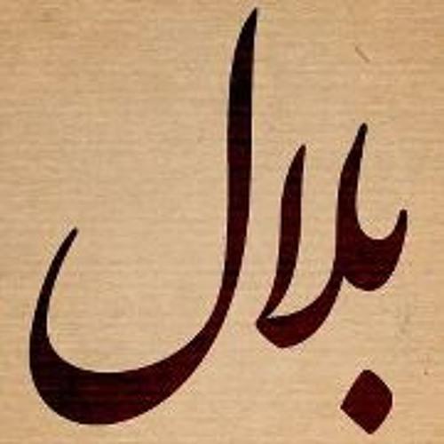 Belal Yehia's avatar