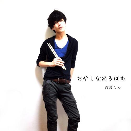 Shin  Watanabe 1's avatar