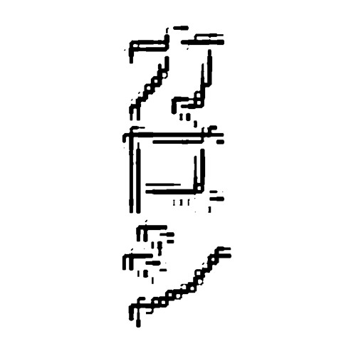 Karoshi Studios's avatar