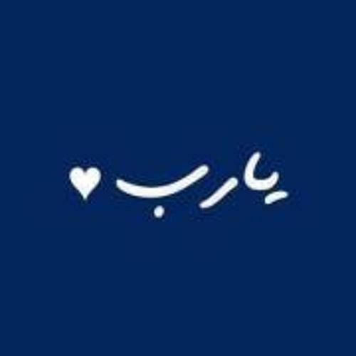 Yalahwy Ana Etgnnt's avatar