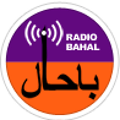 RadioBahal's avatar